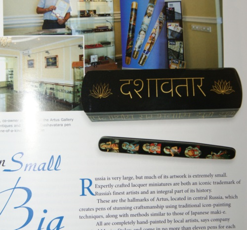 Pen World article in August 2013 about Artus pens